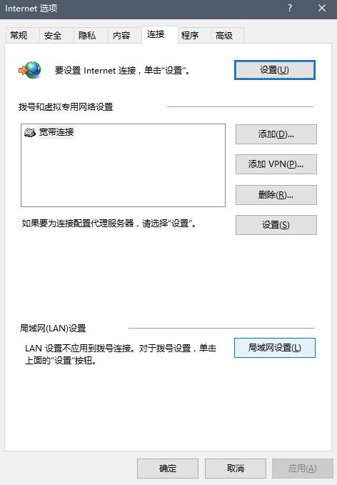 第三步,点击局域网设置.png