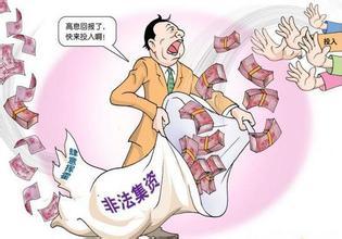 株洲众财跑路,10亿