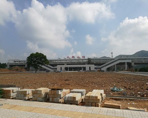 九郎山站广场建设