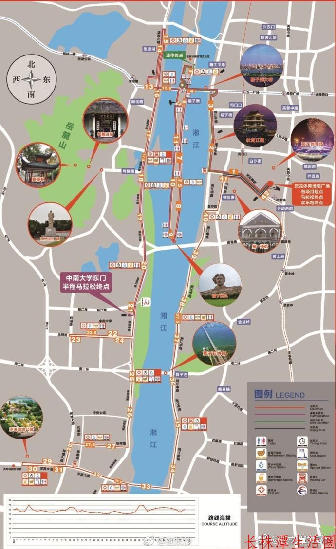 长沙国际马拉松赛路线图