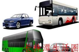 长沙高铁南站到黄花机场的几种乘车路线(附路线+用时+车费)