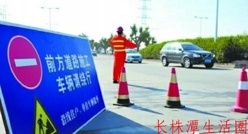 响石广场改造项目中交通管制