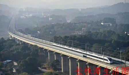长株潭城际铁路