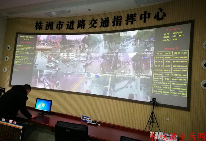 路面结冰导致株洲城区一上午发生事故62起