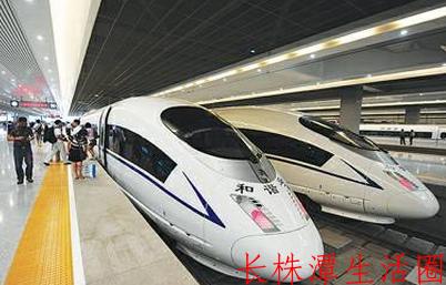 长株潭城铁成为全国首条可手机扫码进站乘车的线路【附操作教程】