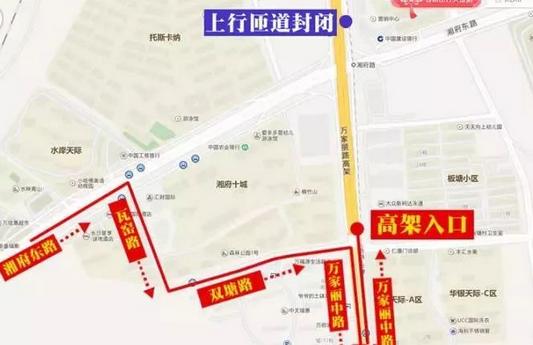 长沙万家丽路湘府路口东北匝道封闭限行2个月【附绕行线路图】
