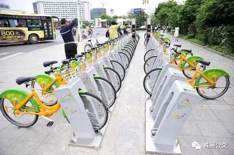 """株洲市公共自行车系统""""大换血"""" ,3000辆新车预计本月将陆续到位!"""