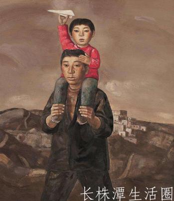 记者梁继璋写给儿子的信《无论爱或者不爱,都不会再见!》