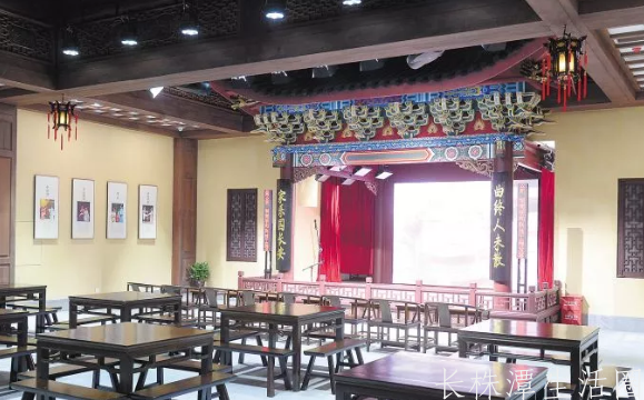 长沙市非物质文化遗产展示馆
