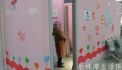 长沙第一个地铁公共母婴室开放啦