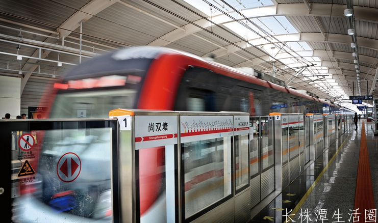 长沙地铁1号线和2号线各个站点出口地理位置和地铁口公交线路详情