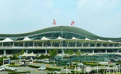 黄花机场大巴时刻表2019【最新版】