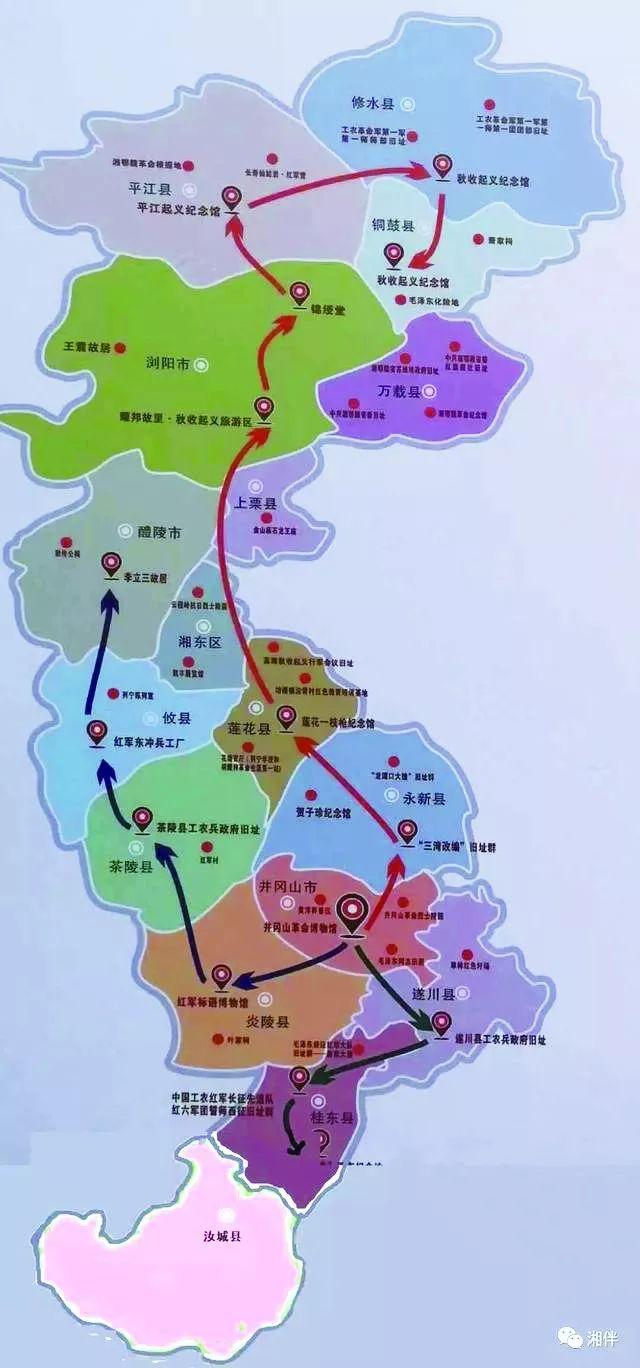 湘赣边区乡村振兴示范区建设,大幕开启