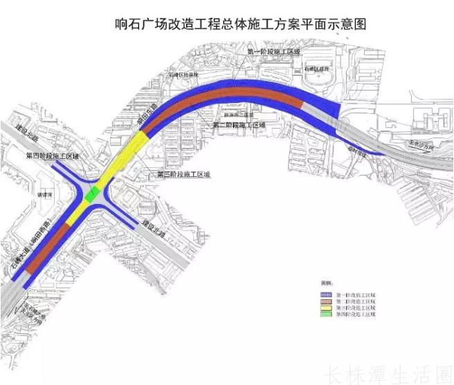 株洲响石广场改造工程施工总体平面图和效果图