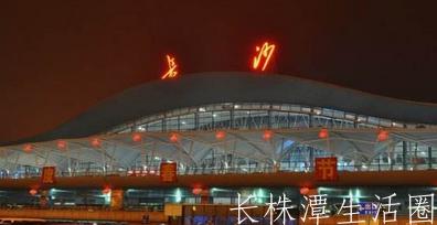 长沙机场到江西萍乡路线推荐【附路线+时间】