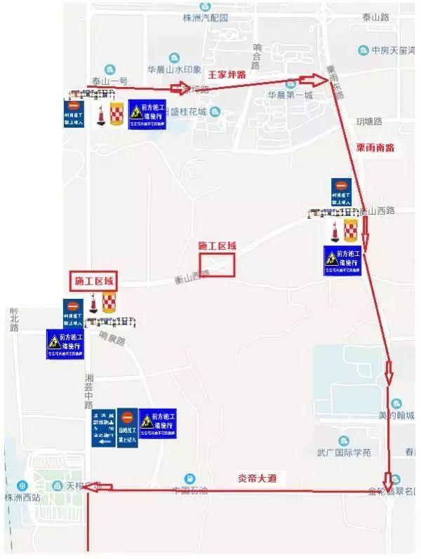 【简讯】株洲河西这两条路将封闭施工