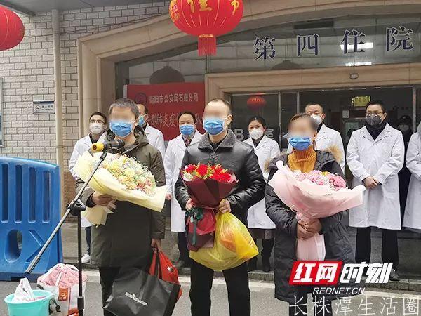好消息!湖南5例新型冠状病毒感染的肺炎患者痊愈出院