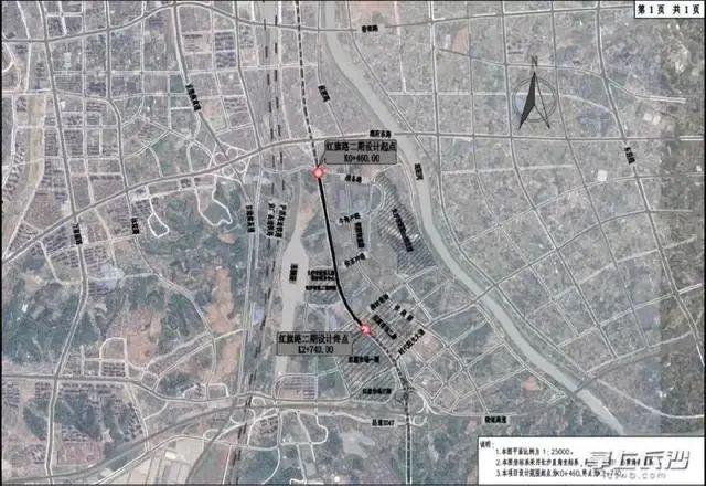 株洲要闻速览(4月23日)
