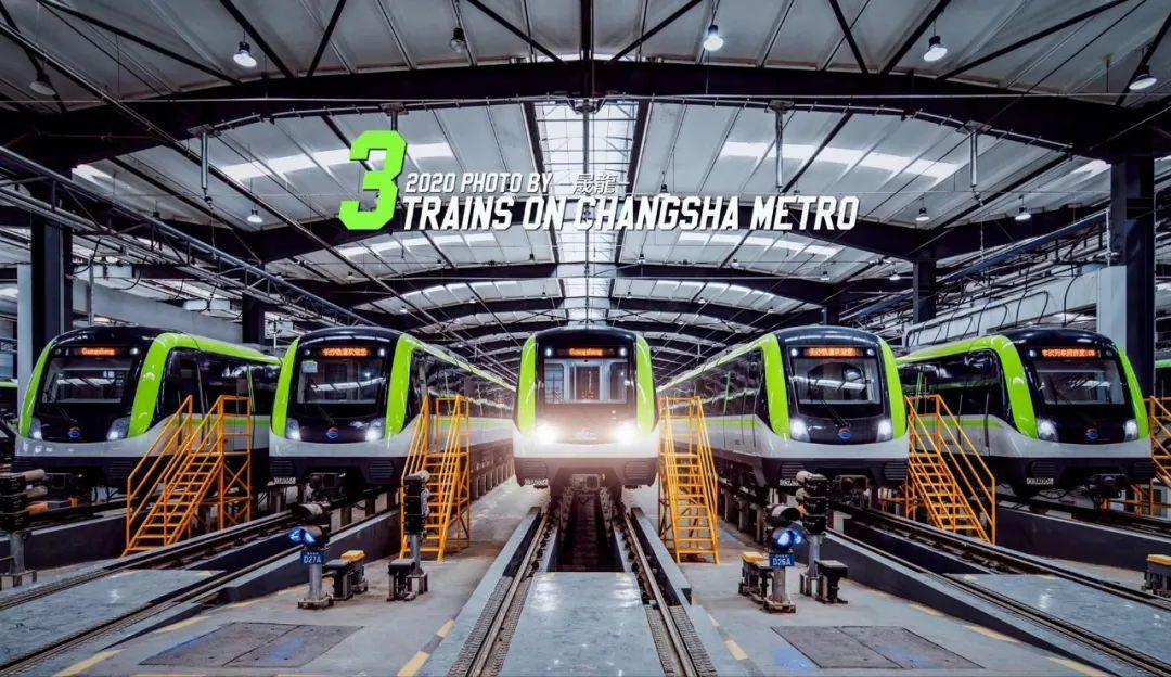 官宣!长沙地铁3号线、5号线今日同步开通!