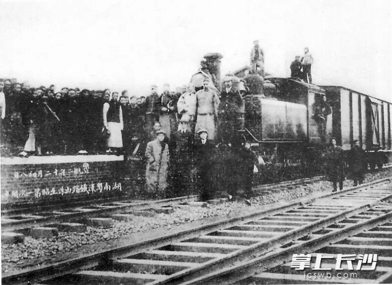 """百年长沙火车站的时代变迁,看看它的""""前世今生""""【多图】"""