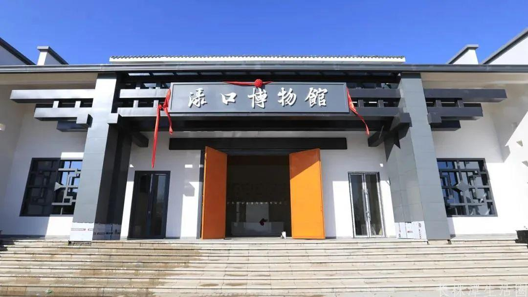 【简讯】渌口博物馆今日开馆;除夕火车票1月13日开售!
